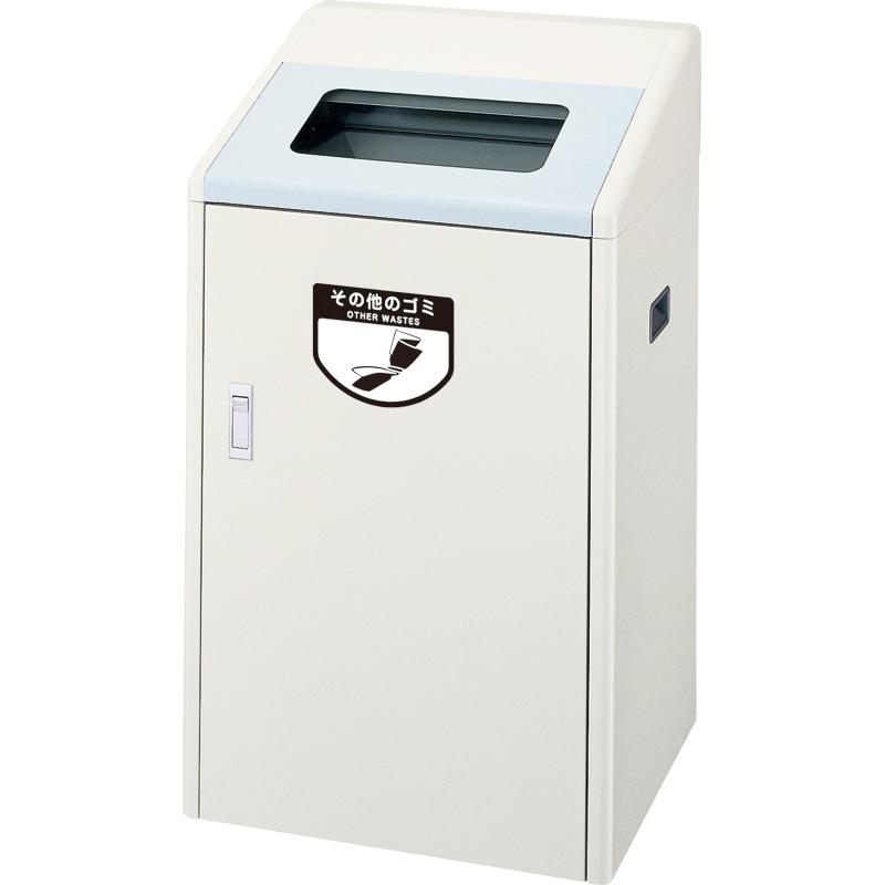 山崎産業 リサイクルボックス RB-K500S (代引不可) YW-126L-ID