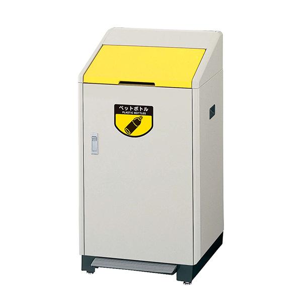 山崎産業 リサイクルボックス RB-K500 足踏式 Y(黄) (代引不可) YW-80L-ID
