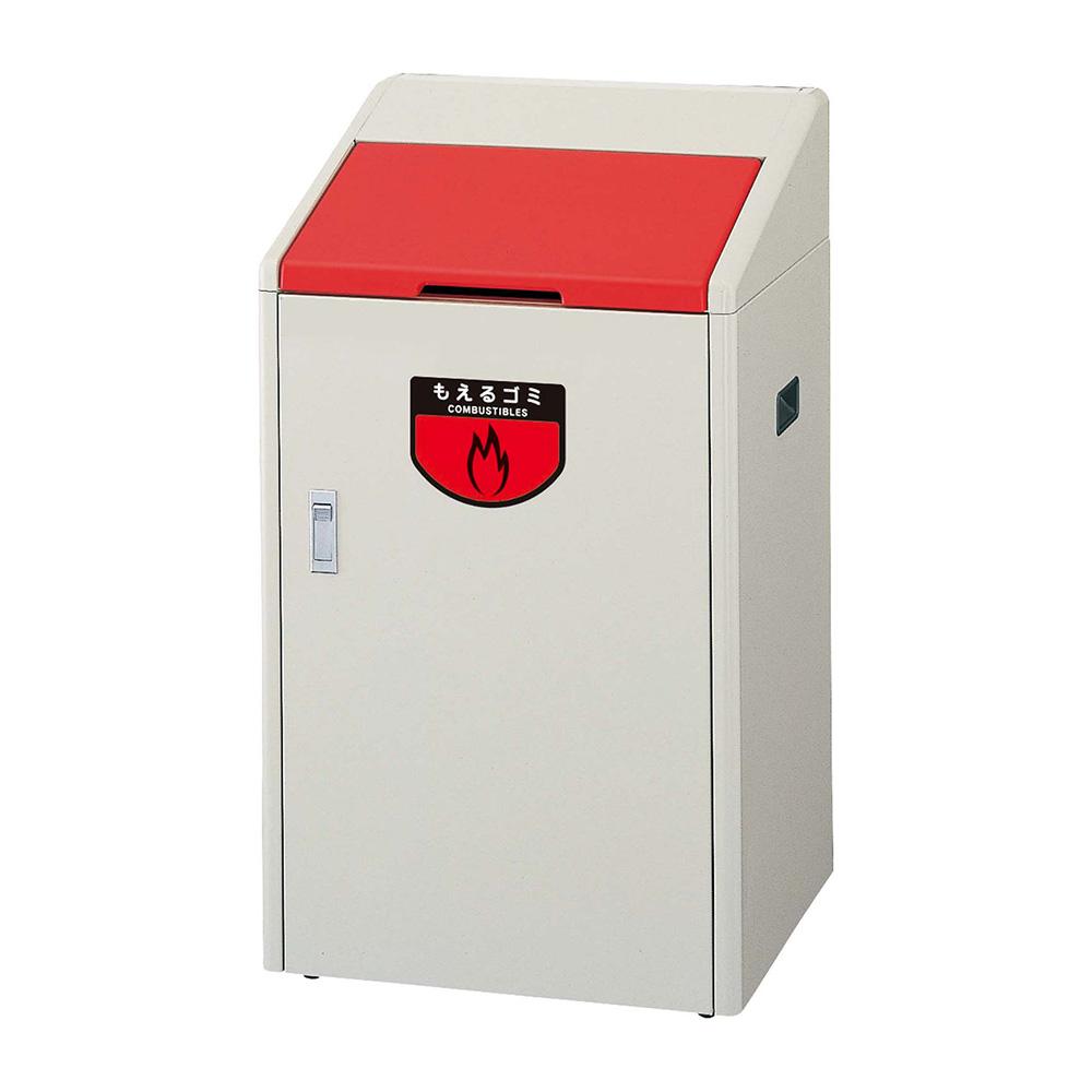 山崎産業 リサイクルボックス RB-K500-SP もえるゴミ/R(赤) (代引不可) YW-62L-ID-R