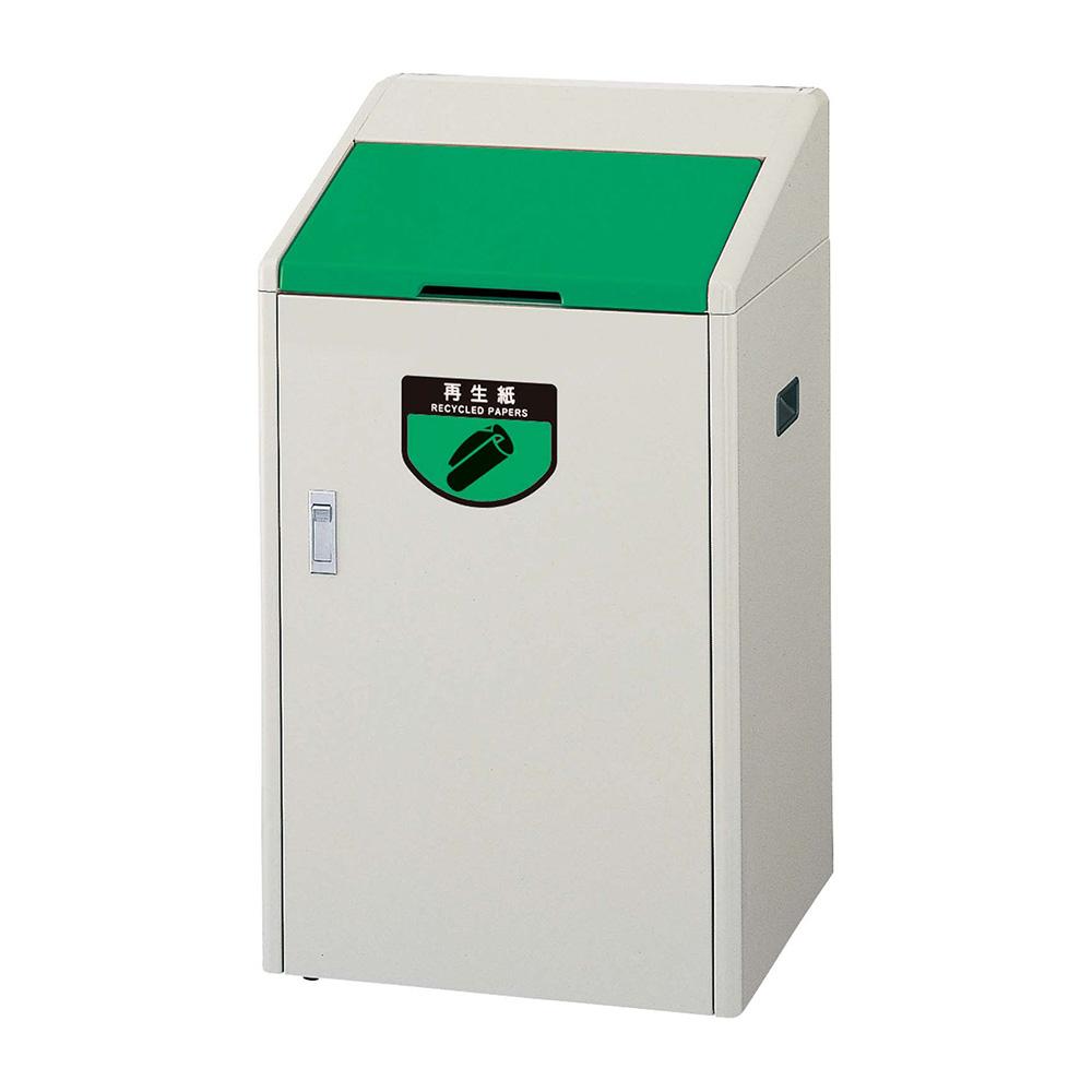 山崎産業 リサイクルボックス RB-K500-SP 再生紙/G(緑) (代引不可) YW-62L-ID-G