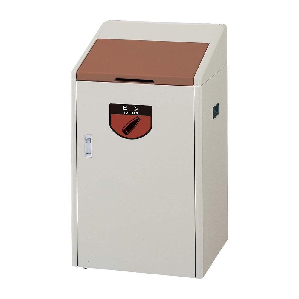 山崎産業 リサイクルボックス RB-K500-SP ビン類/BR(茶) (代引不可) YW-62L-ID-BR