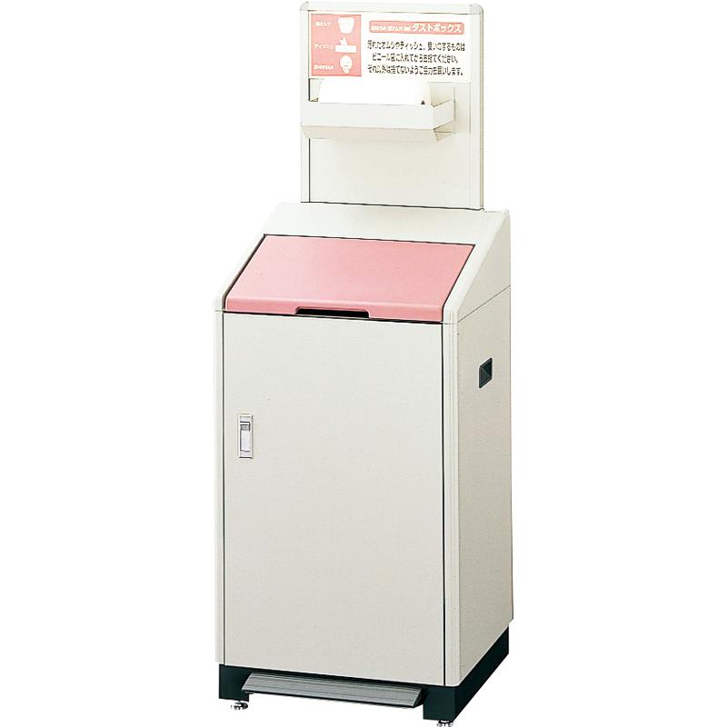 山崎産業 紙オムツ用ダストボックス K-500 (代引不可) YD-96L-ID