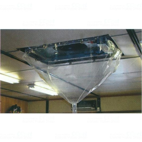 【単品配送】 横浜油脂工業 Linda エアコン洗浄シート 天井カセット用(特大) SA-P04D 2314