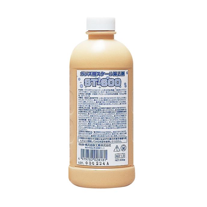 【単品配送】 横浜油脂工業 Linda ガラス用スケール除去剤 ST-600 600g (2本入 @1本あたり \7480) 2818