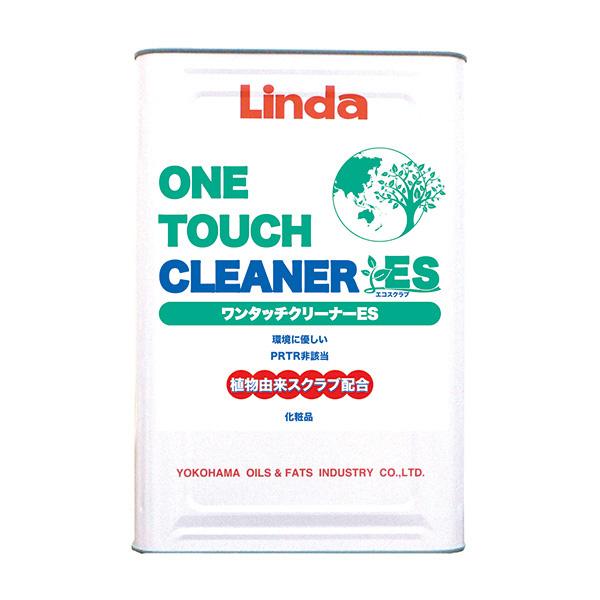 横浜油脂工業 Linda ワンタッチクリーナープラス 16kg(缶) 【代引不可】 4044