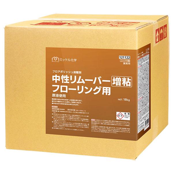 【単品配送】 ユーホー 中性リムーバー 増粘フローリング用 18L(缶) 121120