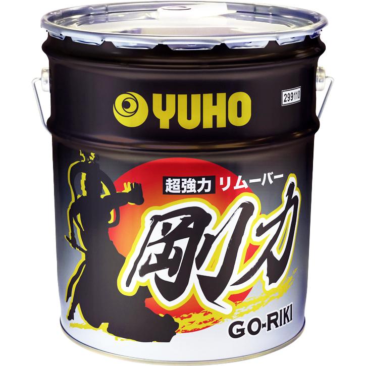 超強力タイプ・フロアポリッシュはくり剤 ユーホーニイタカ リムーバー剛力 18L(缶) 【代引不可】 299110