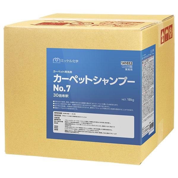 ユーホーニイタカ カーペットシャンプー No.7 18L(缶) 【代引不可】 141031