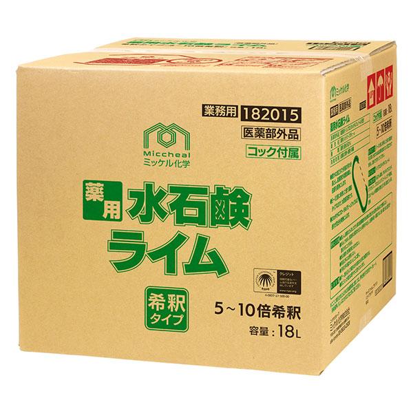 ユーホーニイタカ 薬用水石鹸ライム 18L(缶) 【代引不可】 182012
