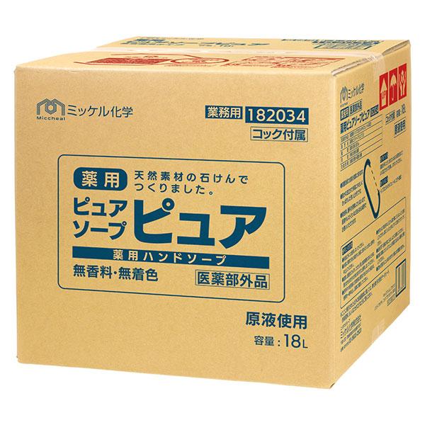 ユーホーニイタカ 薬用ピュアソープ ピュア 18L(缶) 【代引不可】 182033