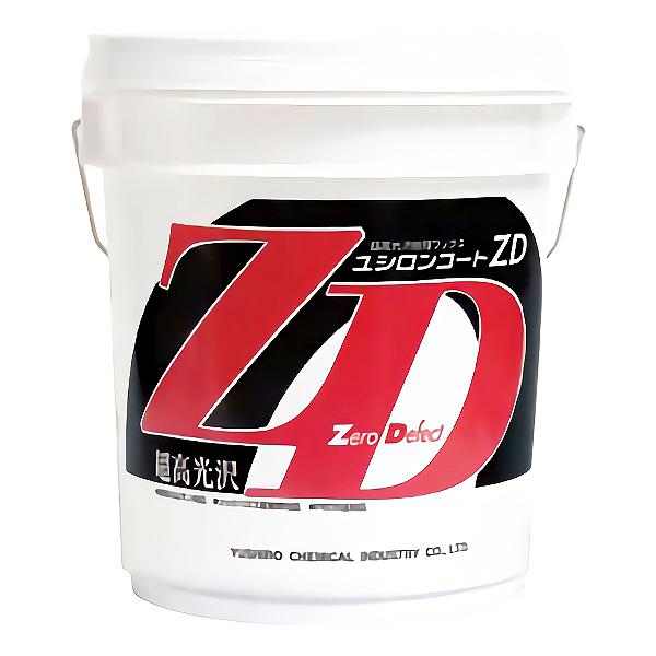 【単品配送】 ユシロ化学工業 ユシロンコート ZD 18L