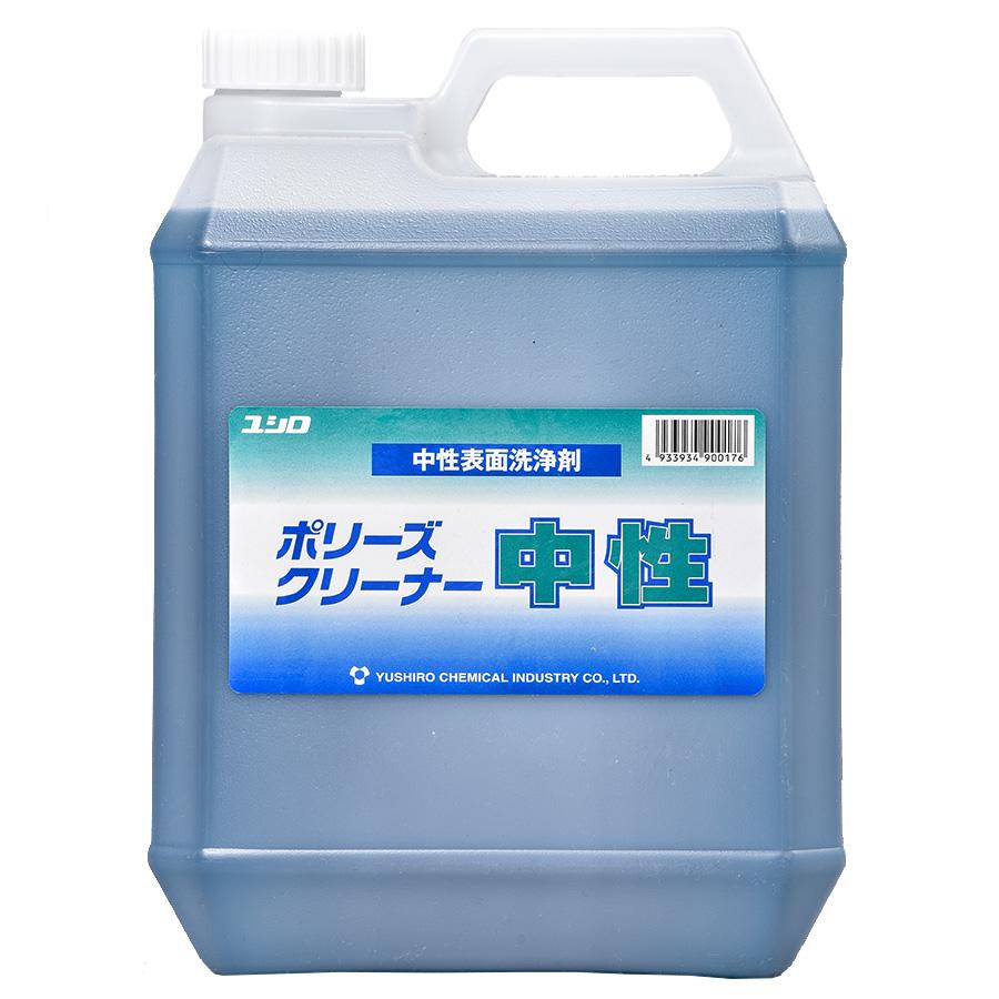 【単品配送】 ユシロ化学工業 ポリーズ クリーナー中性 4L (4本入 @1本あたり \2612.5)