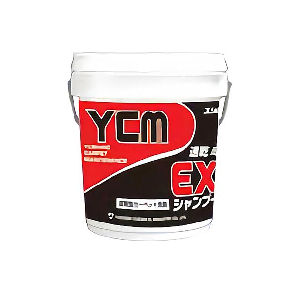 ユシロ化学工業 YCM-EXシャンプー 18L