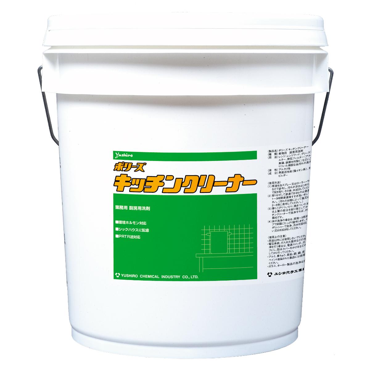 ユシロ化学工業 ポリーズ キッチンクリーナー 18L