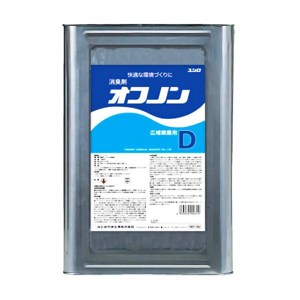 【単品配送】 ユシロ化学工業 オフノンD 18L (缶)