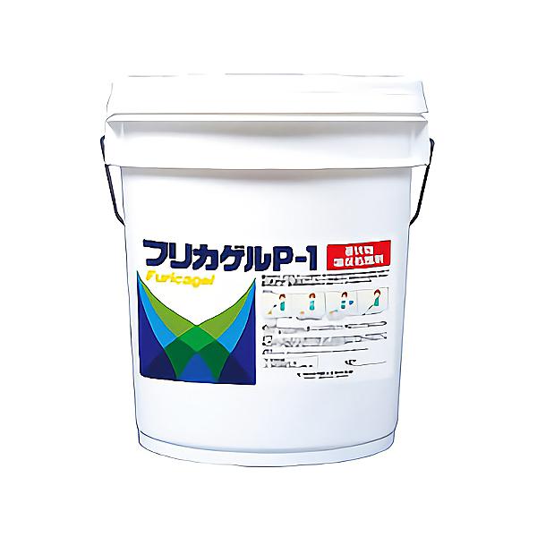 【単品配送】 ユシロ化学工業 フリカゲル P-1 15kg
