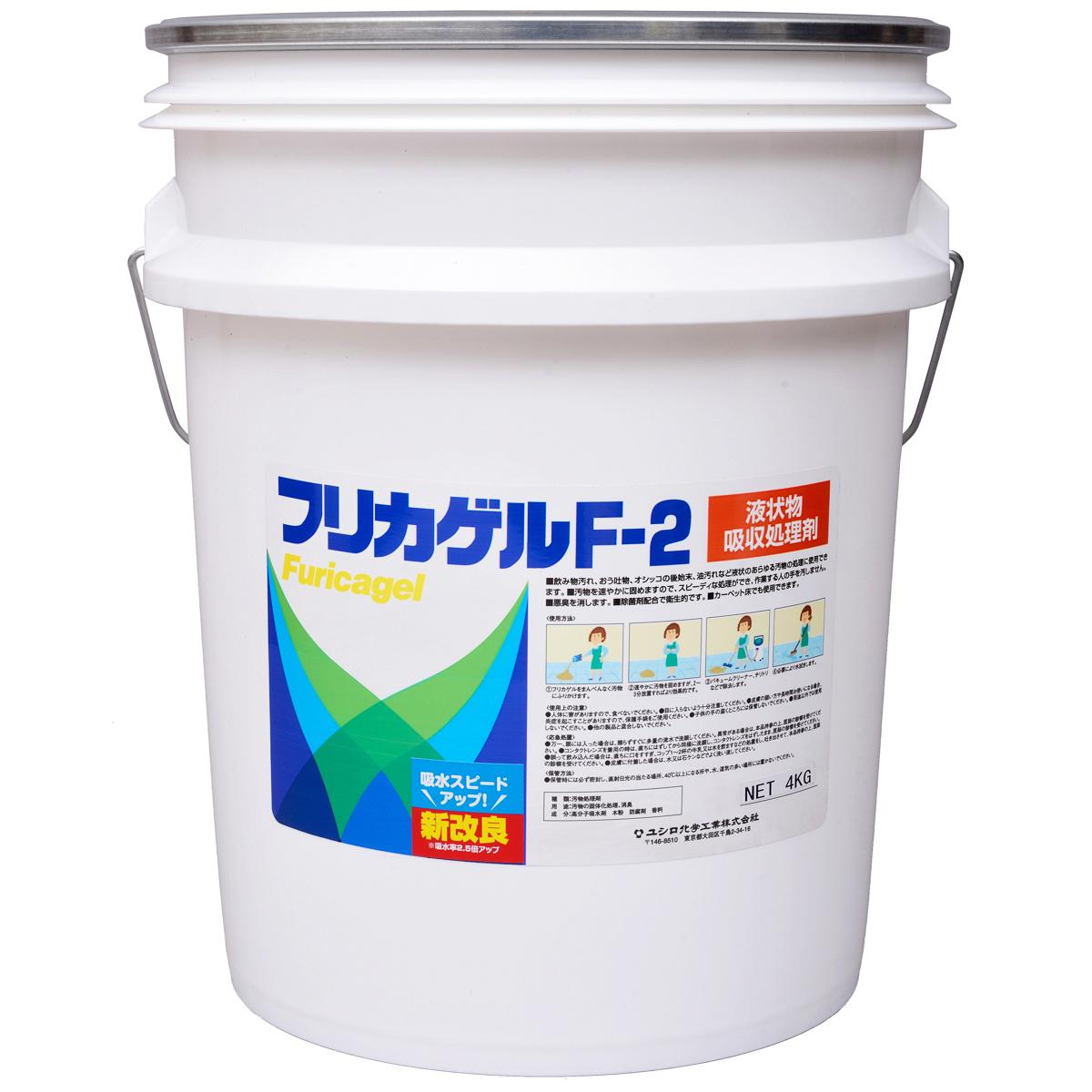 ユシロ化学工業 フリカゲル F-2 4kg