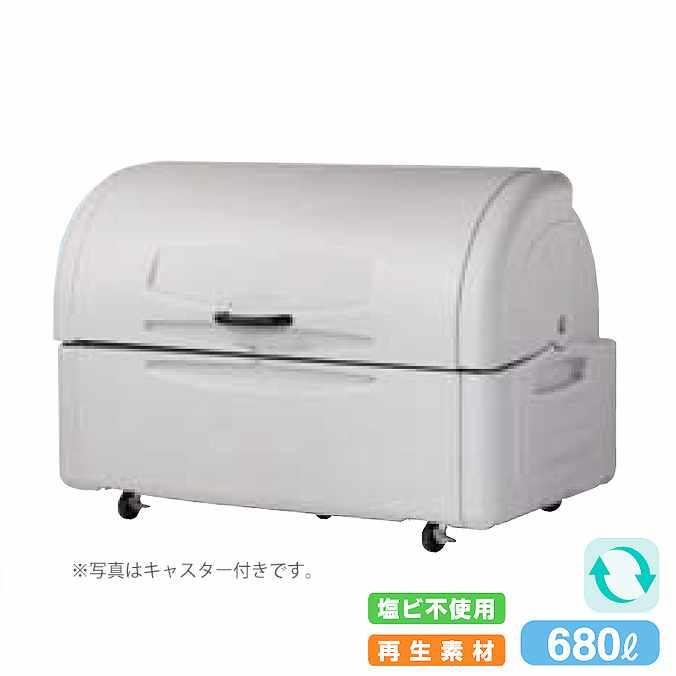 ゴミ大型保管庫 ジャンボペール PE700K (キャスターなし·カギ穴付)680L(カイスイマレン)(ゴミ収集庫 ゴミ箱 ダストボックス ゴミ集積場 マンション 激安)【代引決済·個人宅配送不可】