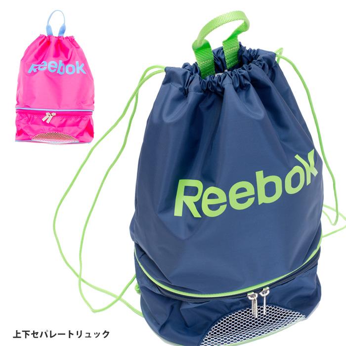 CDM STORE  Reebok children separate pool bag 2 bottom knapsack ...