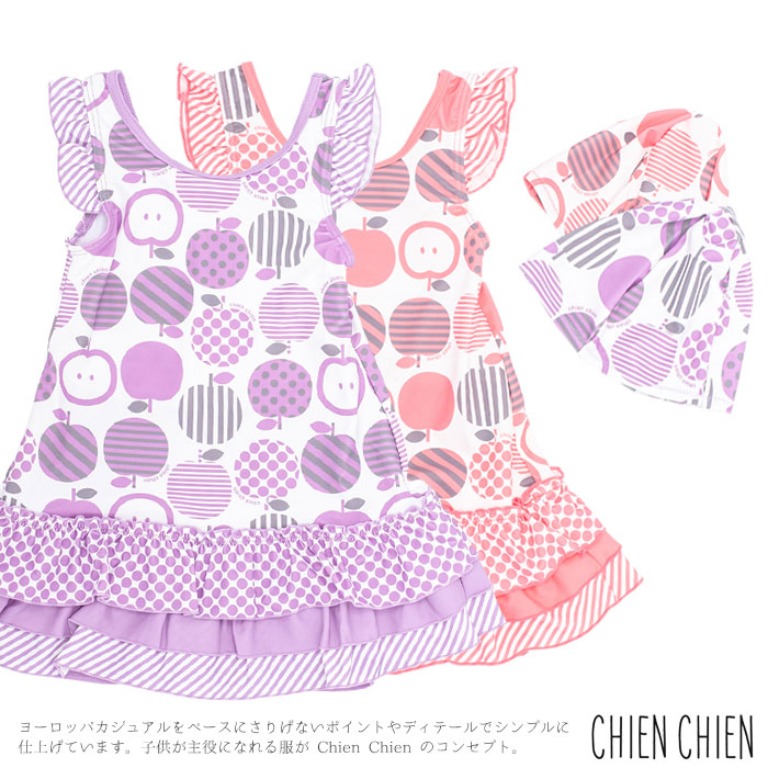 Baby / child swimsuit / apple print one-piecer is working under a chief