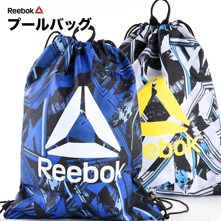 Reebok Pool Bag Boy Drawstring Purse Type Rucksack Swimming Beach Kids Child