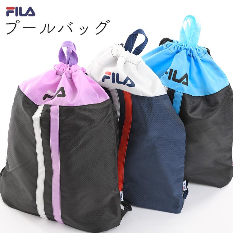 FILA pool bag drawstring purse type rucksack swimming bag beach bag  knapsack kids child Fila