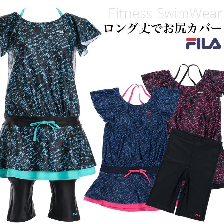 FILA フィラ 水着 レディース フィットネス水着 バイヤス柄チュニック丈上下セット めくれ防止 体型カバー