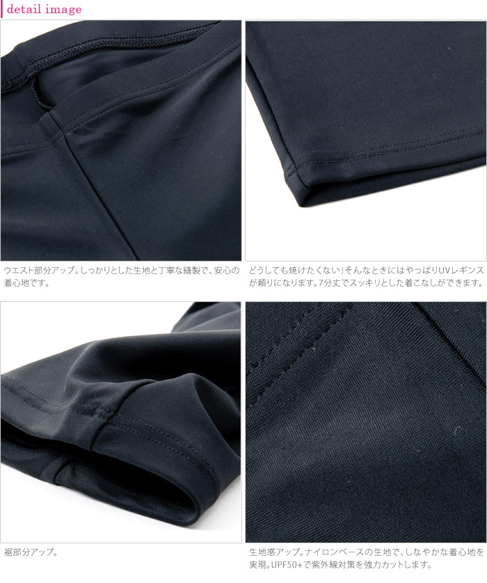 Bathing suit and swim leggings UPF 50 + and women's /fs3gm