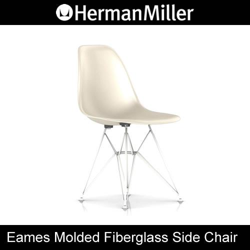 E4-2 Herman Miller イームズファイバーグラスシェルサイドチェア DFSR(ホワイトベース/ホワイト塗装)/パーチメント DFSR 91 111 E8【送料無料】【2F】ハーマンミラー Eames Molded Fiberglass Shell Side Chairs_dp05