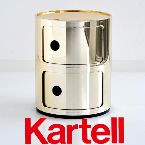 Kartell (カルテル) Componibili コンポニビリ2段/ゴールド COP-5966-GG/ PreciousKartell(プレシャスカルテル) ●
