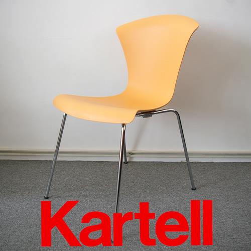Kartell (カルテル) Nihau ニハウ チェア/オレンジ NIH-2810-B5 ●_dp15