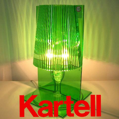Kartell (カルテル) TAKE テイク テーブルスタンドライト/グリーン TAKE-9050-Q1 ●_dp15
