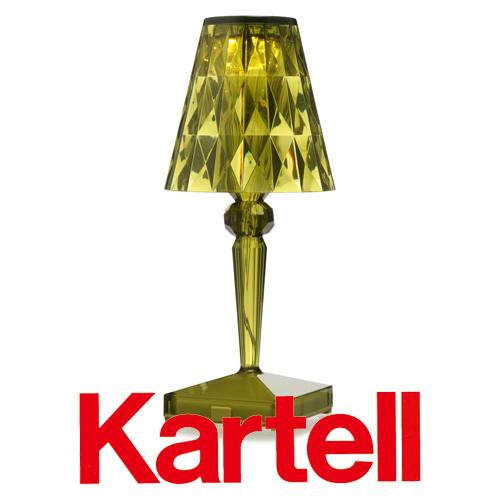 Kartell(カルテル)Battery バッテリー/グリーン W9140-VE ●