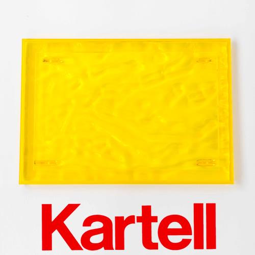 Kartell (カルテル) Dune デューン トレイ Sサイズ/イエロー DUNE-1200-VG ●_dp15