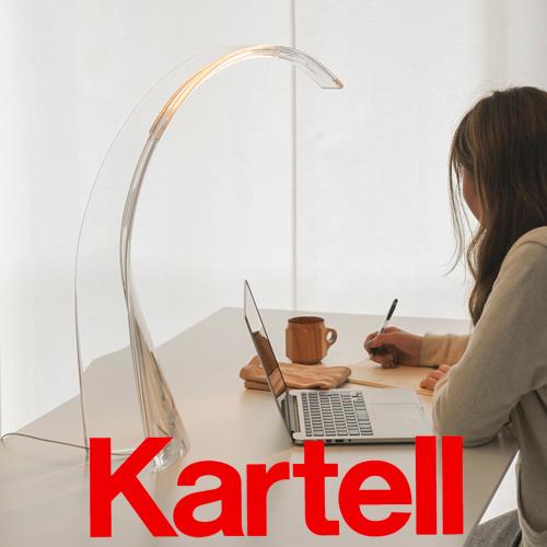 Kartell(カルテル)Taj タジ テーブルランプ/クリスタル TAJ-9300-B4 ●
