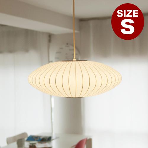 ジョージ・ネルソンデザイン Bubble Lamp バブルランプ/ Saucer Lamp ソーサーランプ (Sサイズ)_dp10