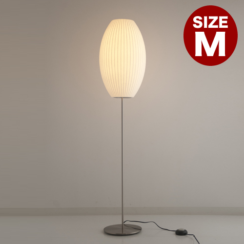 Bubble floor lamp gurus floor for Tree floor lamp canada