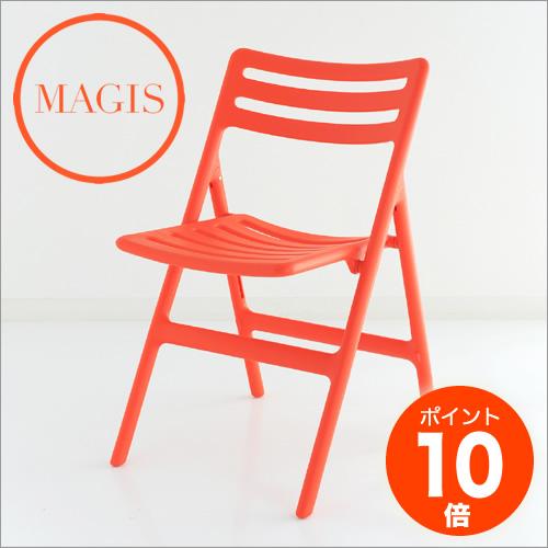 MAGIS マジス Folding Air-Chair フォールディング エアチェア(アームなし)/オレンジ SD75-1086C ジャスパーモリソン_dp10