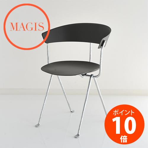 MAGIS (マジス) Officina Chair オフィチーナ チェア SD2050-1763C ブラック×シルバー ロナン&エルワン・ブルレック_dp10