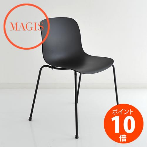 MAGIS (マジス) TROY 4Legs トロイ 4レッグス SD2382 ブラック アームなし 塗装脚 マルセル ワンダース_dp10