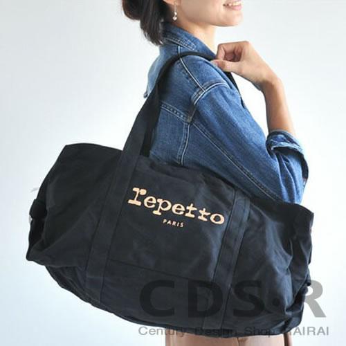 repetto BIG GLIDE DUFFLE BAG ダッフルバッグ(13233/99/B0233T)ブラック レペット_dp10