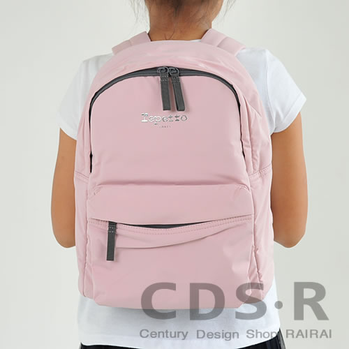 repetto Adagio Small Backpack アダージオバックパック(00311/70/B0311N)レペット_dp10_n