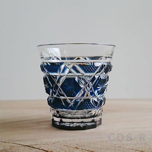 島津興業 創作 薩摩切子 冷酒グラス/藍【鹿児島】【薩摩切子】