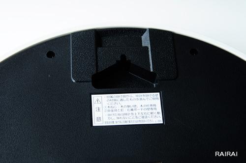 SEIKO 세이 코 KX310K 초특가/STANDARD (블랙) _dp10