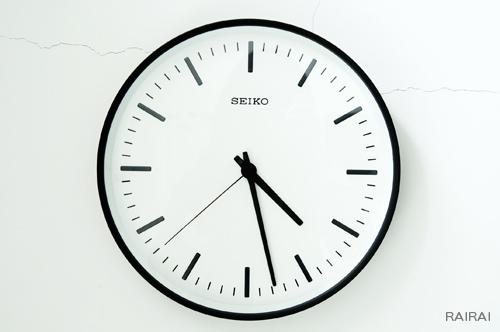 SEIKO STANDARD/セイコースタンダードKX308K(ブラック_dp10