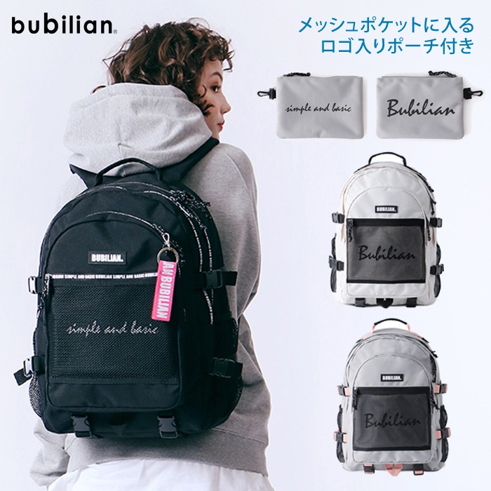 67840c526535 リュックバックパックシンプルBubilianTwoMuch3DBackpackノートパソコン収納スクールバッグ出勤ビジネスカジュアルマザーズバッグ軽量