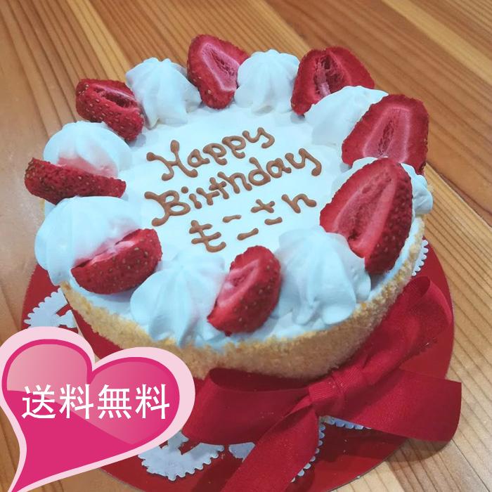 スタンダードなイチゴのケーキ☆お得な送料無料です イチゴデコ4号 送料無料 犬用ケーキ わんこケーキ ラッピング無料 ドッグケーキ 犬用お誕生日ケーキ 入荷予定