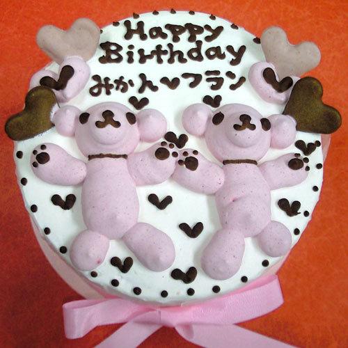 ピンクのダブルくまちゃん 仲良し姉妹ちゃんのお誕生日に 宅配便送料無料 正規品送料無料 なかよしくまちゃん 犬用ケーキ 犬用お誕生日ケーキ ドッグケーキ わんこケーキ