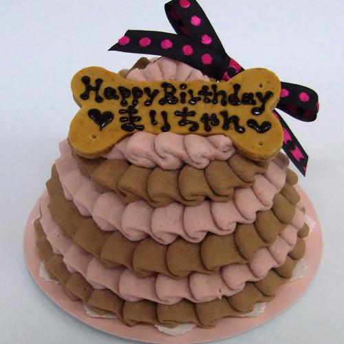 2色のフリフリ~ CandyGirl 犬用ケーキ 犬用お誕生日ケーキ 新作入荷 ドッグケーキ 激安通販販売 わんこケーキ 無添加 お芋