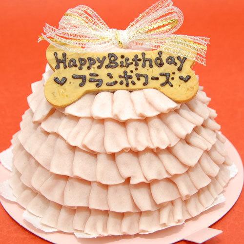 ドレスみたいなお芋の犬用ケーキ☆ 倉庫 Lucy 犬用ケーキ 犬用お誕生日ケーキ ドッグケーキ 無添加 お芋 本日限定 わんこケーキ セレブワンコ